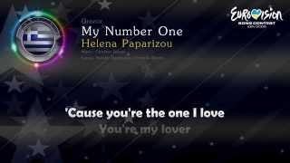 Download [2005] Helena Paparizou -