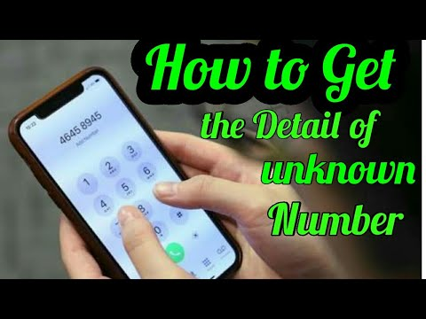How To Check Name And Adress Of Any Unknown Mobile Number