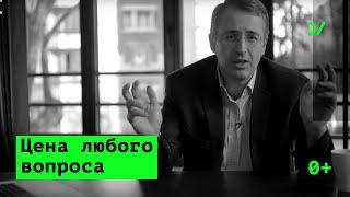 Как работает рынок и что такое обмен  – Сергей Гуриев