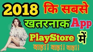 (Hindi) Best Android App 2018 | Unique Android Apps 2018 | secret & Useful Android app | by mix adda