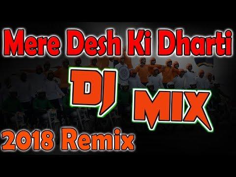 Mere Desh Ki Dharti Sona Ugle Remix | मेरे देश की धरती सोना उगले 2018 Desh Bhakti DJ Mix Song