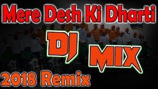 Mere Desh Ki Dharti Sona Ugle Remix   मेरे देश की धरती सोना उगले 2018 Desh Bhakti DJ Mix Song
