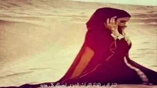 دحية راعية  الرمش المكحل اقفت مع البدو الرحل ابو عرب وشوال #جديد