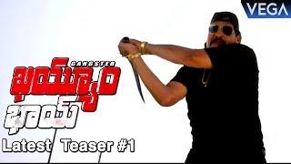Khayyum Bhai Movie Latest Teaser# 2 | Latest Telugu Movie Trailer 2017