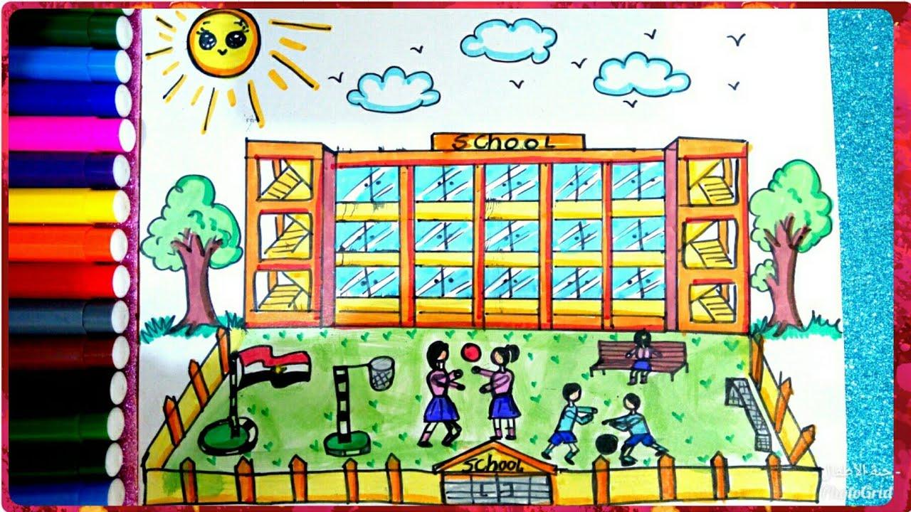 رسم مدرسة وطلاب سهل جدا بالخطوات كيفية رسم مبني المدرسة والتلاميذ بكل سهولة How To Draw A School Youtube