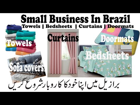 Small Business in Brazil l Open a Shop l Business for New People l Business With a Small Investment
