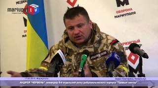 Командир Правого сектора о российской технике под Мариуполем