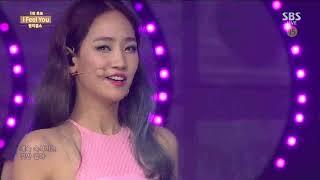 원더걸스 I Feel You  Stage @ SBS Inkigayo 2015 08 23