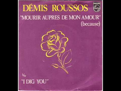 Demis Roussos - I Dig You (1977)