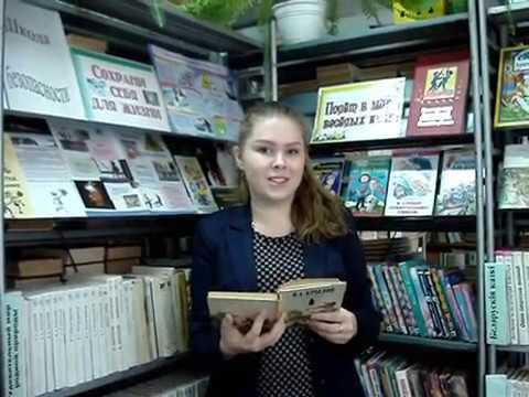 Изображение предпросмотра прочтения – ЗлатаЦветкова читает произведение «Ворона и Лисица» И.А.Крылова
