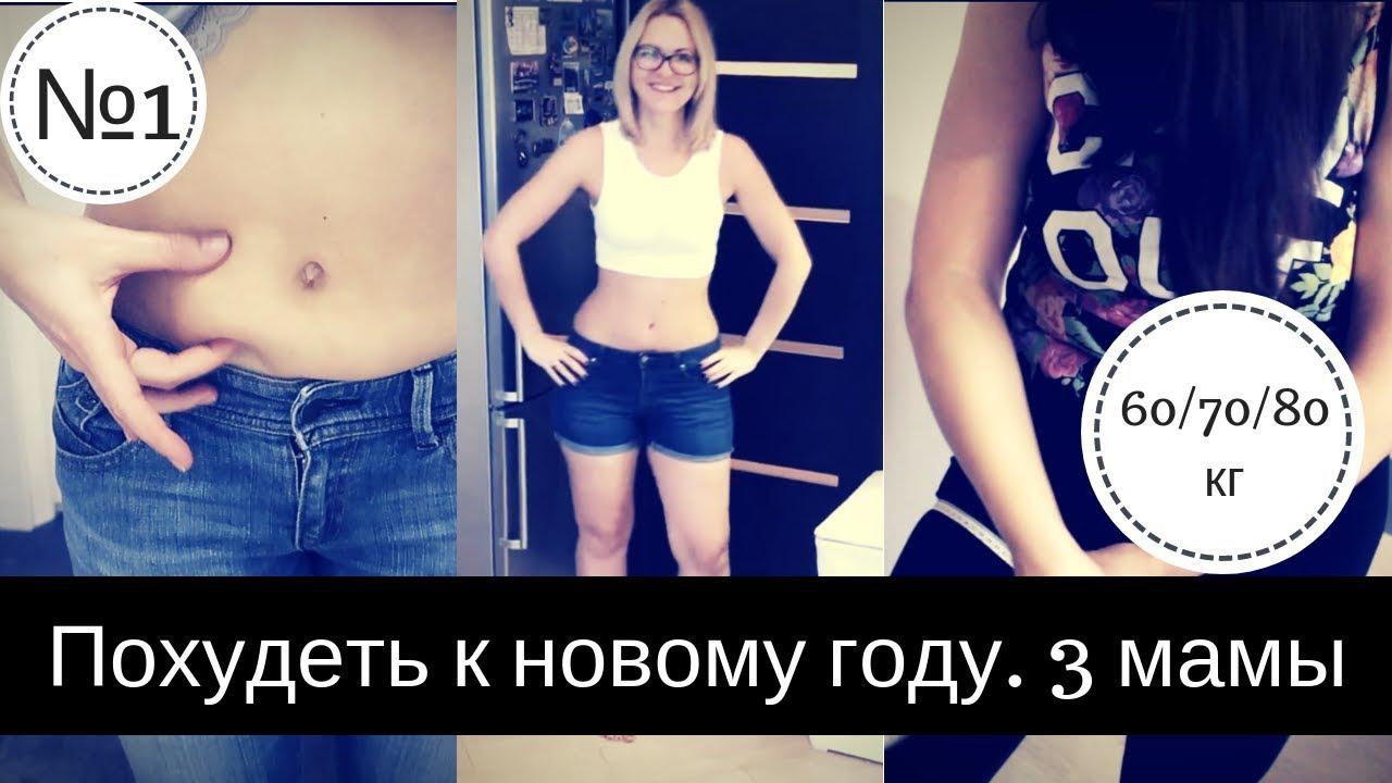 похудела с 95 до 60