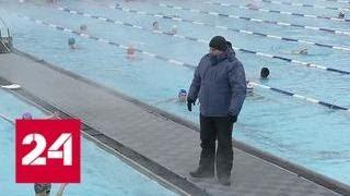 'Чайке' - 60 лет: знаменитый бассейн приглашает поплавать бесплатно - Россия 24