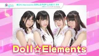 http://ondemand.pigoo.jp/products/detail.php?product_id=25939 AKB48...