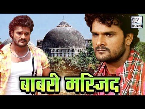 Khesari Lal Yadav's Upcoming Bhojpuri...