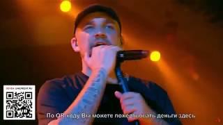 Баста разнес Олимпийский на песне Сансара 7 жизней