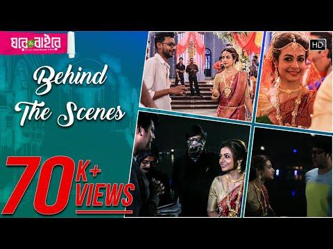 Behind The Scenes| Ghare And Baire| Jisshu | Koel | Mainak Bhaumik | Anupam Roy | Savvy