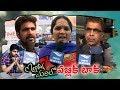 Mental Madhilo public talk    Sree vishnu, Nivetha Prithviraj    New Waves