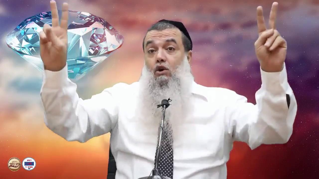 הרב יגאל כהן - העולם מלא בהנאות , אין דבר שאתה לא יכול להשיג בהיתר !