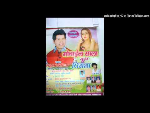1.mobile sala doodh piyata| rahul rasila | title song