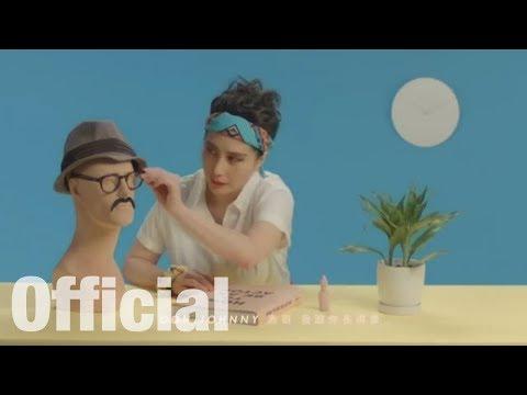 Josie & the Uni Boys - Johnny Depp Feat. 周筆暢 Official MV - 官方完整版