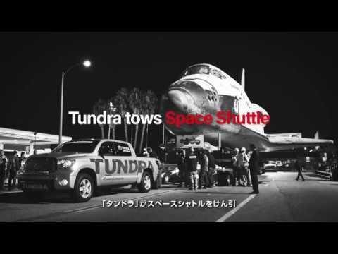 Toyota Celebrates 60 Years in the U.S.