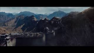 Великая стена 2017