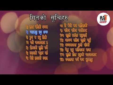 El shaddai Nepali Worship song collection