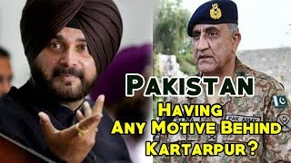 KartarpurCorridor : Does General Bajwa exposed Pakistan again ?