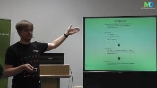 Борис Ванин, CleverData –Котлинизация: геймдев, каким он мог бы быть