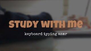 [ASMR] study with me  / 타자 소리 …