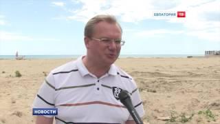 Вся правда о скандальной стройке на пляже в Евпатории(Прямо перед началом курортного сезона по социальным сетям разлетелось скандальное видео с ситуацией на..., 2016-06-09T10:50:29.000Z)