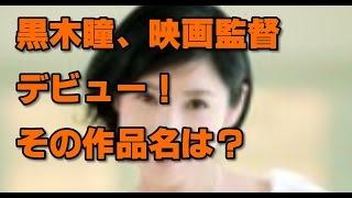 東日本大震災ですべてを失った僕が 半年で都会に一軒家を持てた理由! ...