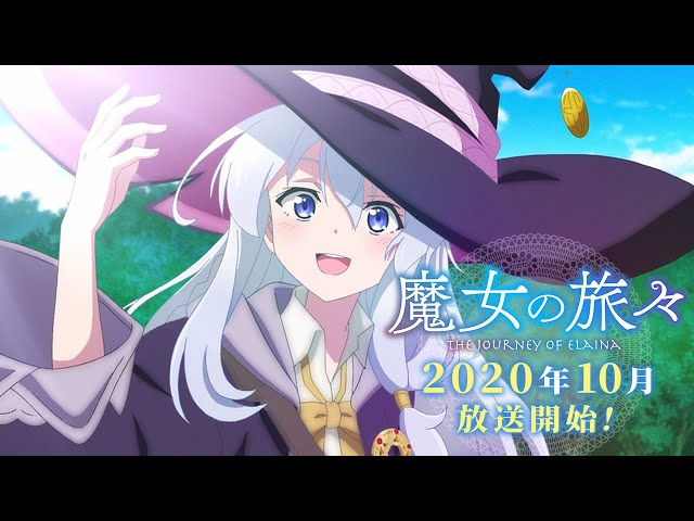 TVアニメ『魔女の旅々』PV第2弾(2020年10月放送開始!)