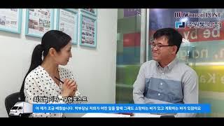 고객만족 우수사원 선정 박금택 부장 - 지입매니저(주원…
