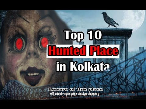 Top 10 Hunted Place In Kolkata 2017 Haunted House Hotel