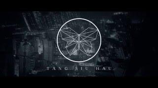 鄧小巧 Tang Siu Hau《雅俗》Official MV - 官方完整版