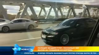 """Водитель свадебного кортежа повесил  """"элитные""""  знаки стоимостью 2 миллиона на другую машину"""