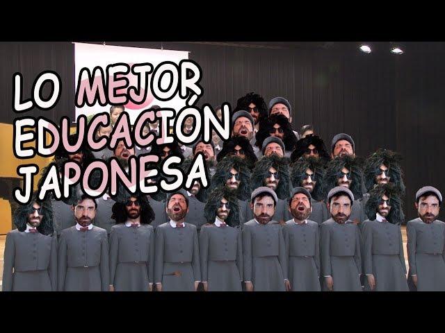 LO MEJOR DE LA EDUCACIÓN JAPONESA - ANÁLISIS DEL SISTEMA EDUCATIVO