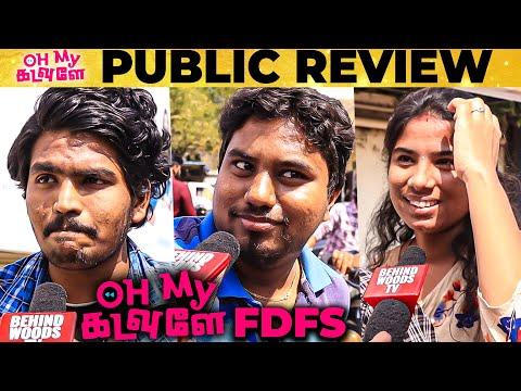oh-my-kadavule-public-review-|-ashok-selvan,-ritika-singh,-vani-bhojan