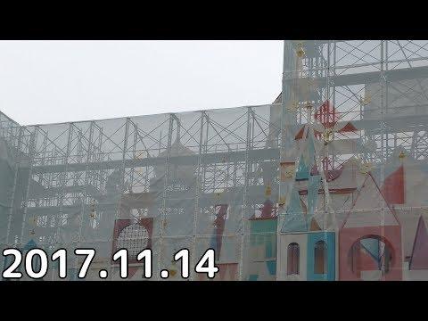 【TDL】リニューアル工事中のイッツ・ア・スモールワールド 〜2017年11月14日〜