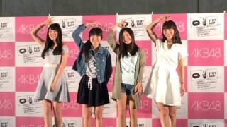 2016/5/1横浜 AKB48フォトセッション&囲み取材(音声付き)【C】#13 ...