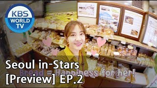 Seoul in-Stars | 서울 인스타 EP.2 [Preview]