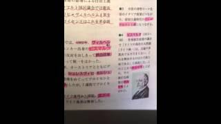 世界史暗記ソング (ビスマルク体制編)