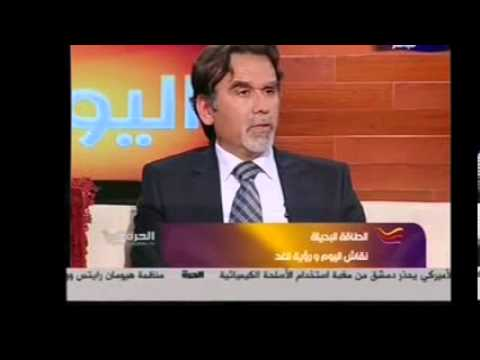 Interview with Dr. Hamed Assaf on renewable energy, water and sustainable development - AlHurra TV