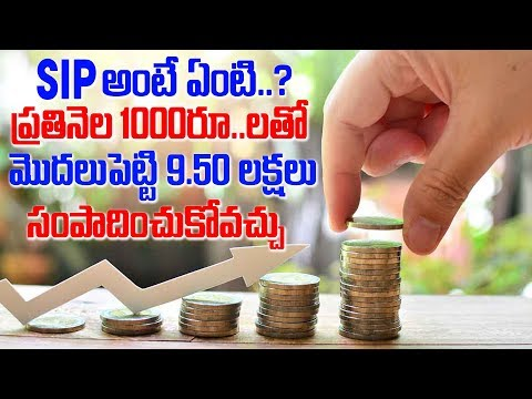 What Is Systematic Investment Plan | How To Earn Money From Mutual Funds | SumanTV