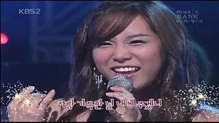 050731 쥬얼리 - Passion @ KBS 뮤직뱅크