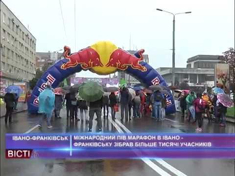 Півмарафон в Івано-франківську