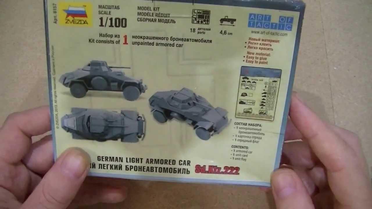 zvezda sd german light armoured car youtube. Black Bedroom Furniture Sets. Home Design Ideas