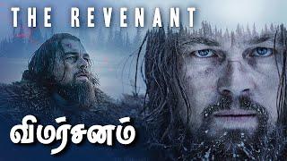 The Revenant | World Cinema Review Tamil | Varnam TV
