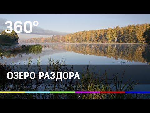 Жители Малаховки против благоустройства прибрежной зоны
